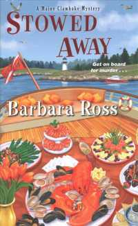 Link to an enlarged image of Stowed Away (Maine Clambake Mysteries)
