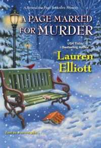 Link to an enlarged image of A Page Marked for Murder (Beyond the Page Bookstore Mystery)