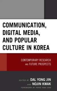 Books Kinokuniya Communication Digital Media And Popular Culture