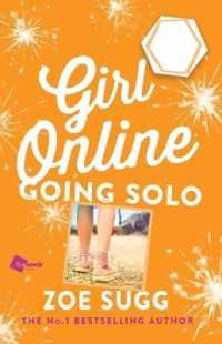 Link to an enlarged image of Going Solo (Girl Online) (Reprint)