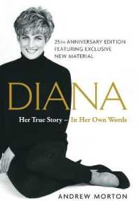 Link to an enlarged image of Diana : Her True Story - in Her Own Words (25th Anniversary)