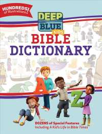 Link to an enlarged image of Deep Blue Kids Bible Dictionary