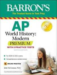 Link to an enlarged image of Barron's AP World History : Modern Premium, with 5 Practice Tests (Barron's Ap) (9th)