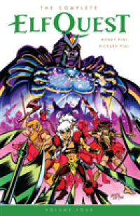 Link to an enlarged image of The Complete Elfquest 4 (The Complete Elfquest)