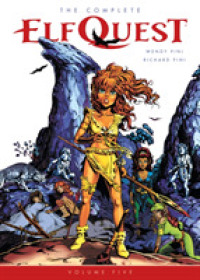 Link to an enlarged image of The Complete Elfquest 5 (The Complete Elfquest)