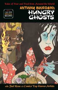 Link to an enlarged image of Anthony Bourdain's Hungry Ghosts
