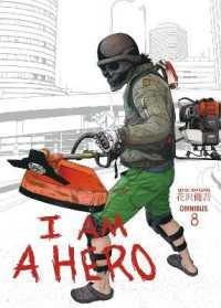 Link to an enlarged image of I Am a Hero Omnibus 8 (I Am a Hero Omnibus)
