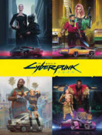 Link to an enlarged image of The World of Cyberpunk 2077