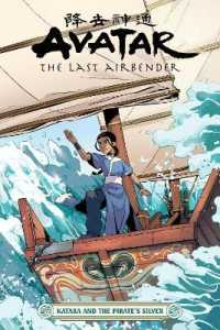 Link to an enlarged image of Avatar: The Last Airbender : Katara and the Pirate's Silver (Avatar the Last Airbender)