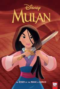 Link to an enlarged image of Disney Mulan : The Story of the Movie in Comics (Disney Mulan)