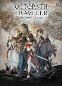 Link to an enlarged image of Octopath Traveler : The Complete Guide