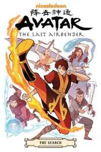 Link to an enlarged image of Avatar the Last Airbender : The Search (Avatar: the Last Airbender)