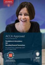 Link to an enlarged image of Fia Recording Financial Transactions Fa1 : Practice and Revision Kit -- Paperback / softback