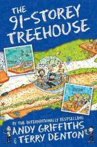 image of The 91-storey Treehouse ( The Treehouse Books 7 ) -- Paperback (Main Marke)
