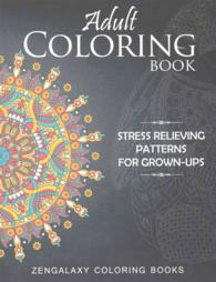 Books Kinokuniya Adult Coloring Book Stress Relieving Patterns
