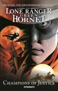 Link to an enlarged image of The Lone Ranger / Green Hornet : Champions of Justice