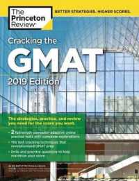 Cracking the GMAT 2019 : The Strategies,... by Princeton Review (COR)