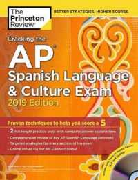 Books Kinokuniya: The Princeton Review Cracking the AP