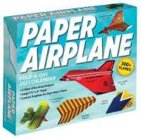 Link to an enlarged image of PAPER AIRPLANE FOLD-A-DAY 2021 / boxed (BOX Page-A-Day )
