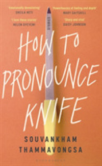 Link to an enlarged image of How to Pronounce Knife -- Hardback