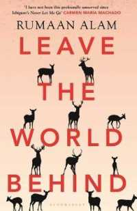 Link to an enlarged image of Leave the World Behind -- Paperback