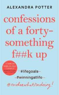 Link to an enlarged image of Confessions of a Forty-something F-ck Up