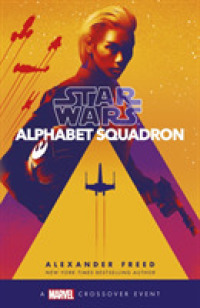 Link to an enlarged image of Alphabet Squadron -- Paperback (English Language Edition)