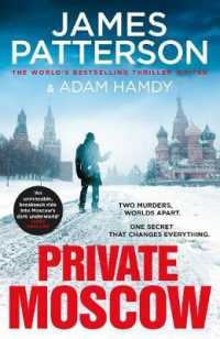 Link to an enlarged image of Private Moscow -- Paperback (English Language Edition)
