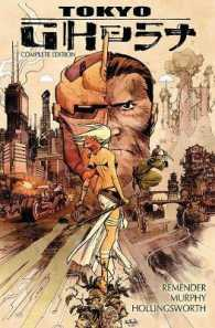 Link to an enlarged image of Tokyo Ghost : Complete Edition