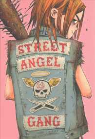 Link to an enlarged image of The Street Angel Gang (Street Angel Gang)