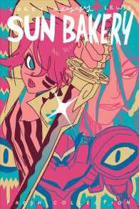 Link to an enlarged image of Sun Bakery 1 : Fresh Collection (Sun Bakery)