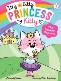 Link to an enlarged image of The Newest Princess (Itty Bitty Princess Kitty)