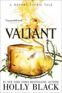Link to an enlarged image of Valiant (A Modern Faerie Tale) (Reprint)