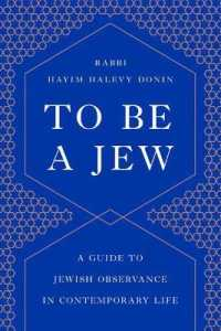 Link to an enlarged image of To Be a Jew : A Guide to Jewish Observance in Contemporary Life (Reprint)