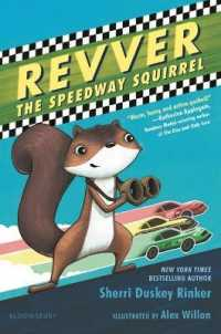 Link to an enlarged image of Revver the Speedway Squirrel