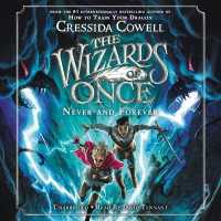 Link to an enlarged image of Never and Forever (5-Volume Set) (The Wizards of Once) (Unabridged)
