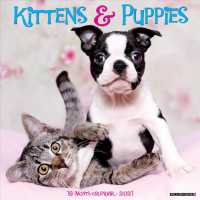 Link to an enlarged image of Kittens & Puppies 2021 Calendar (Wall)