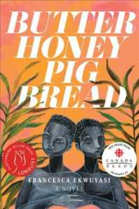 Link to an enlarged image of Butter Honey Pig Bread