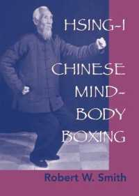 Link to an enlarged image of Hsing-I : Chinese Mind-Body Boxing
