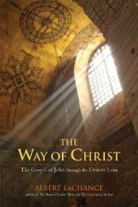 Link to an enlarged image of The Way of Christ : The Gospel of John through the Unitive Lens