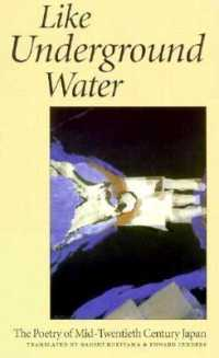 Link to an enlarged image of Like Underground Water : Poetry of Mid-Twentieth Century Japan