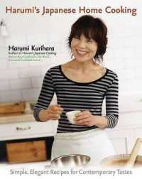 Link to an enlarged image of Harumi's Japanese Home Cooking