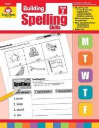 Link to an enlarged image of Building Spelling Skills : Grade 2 (Building Spelling Skills)