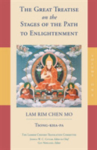 Link to an enlarged image of The Great Treatise on the Stages of the Path to Enlightenment <1> (Reprint)