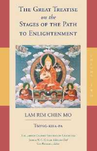 Link to an enlarged image of The Great Treatise on the Stages of the Path to Enlightenment <2>