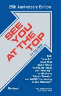 Link to an enlarged image of See You at the Top : 25th Anniversary Edition (2nd Revised)