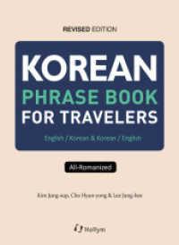 Books Kinokuniya: Korean Language for Beginners (Bilingual