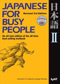 Japanese for Busy People II 9781568363868