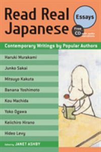 Link to an enlarged image of Read Real Japanese Essays : Contemporary Writings by Popular Authors (Paperback + Spoken Word Compact Disc)