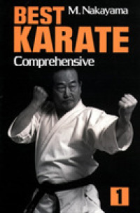 Link to an enlarged image of Comprehensive (Best Karate) (Reprint)